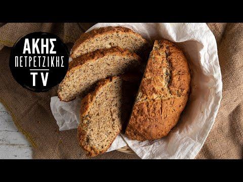 Ψωμί με blue cheese Επ. 04 | Kitchen Lab TV