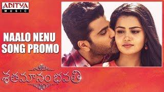 Download Hindi Video Songs - Naalo Nenu Video Song Promo || Shatamanam Bhavati Movie || Sharwanand, Anupama Parameswaran