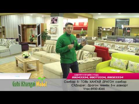 Gobi Khangai Mebel Говь хангай мебель Doovi