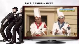 SMAP x SMAP 131118 - Guest Stars Watanabe Eri, Kino Hana, Jun Miho,...