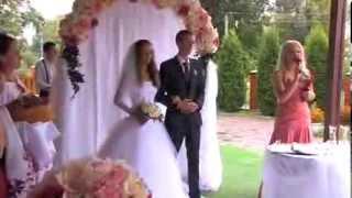 ВАУ! Романтическая ВЫЕЗДНАЯ ЦЕРЕМОНИЯ регистрации брака. ВЕДУЩАЯ КИЕВ тамада киев КАРИМОВА ДАРЬЯ