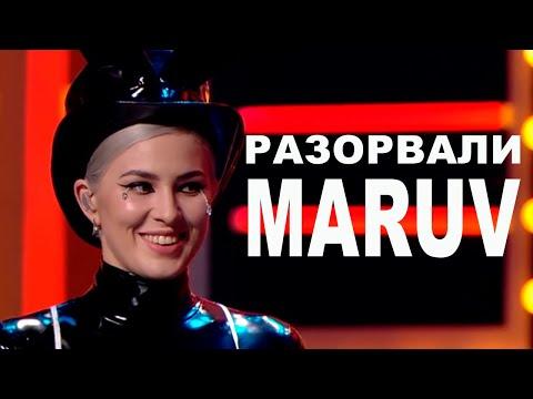 Так перевернуть популярные хиты умеют только Квартал 95 - угарные пародии на MARUV и Беленюка