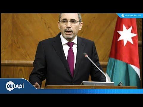 الأردن يقر مشروع قانون ضريبة الدخل  - نشر قبل 2 ساعة