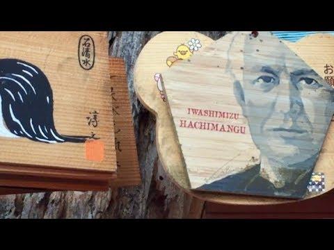 Why is Thomas Edison IDOLIZED in Kyoto, Japan?