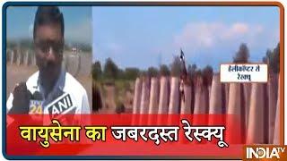 Jammu के तवी नदी में फंसे युवकों का वायुसेना ने किया रेस्क्यू, देखें Live