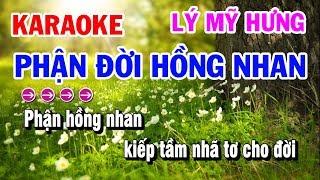 Karaoke Phận Đời Hồng Nhan | Lý Mỹ Hưng | Karaoke Điệu Lý