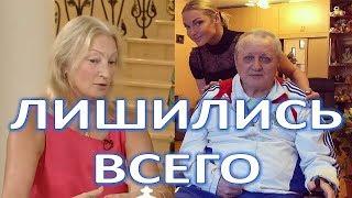 Семья Анастасии Волочковой лишилась всего ради мечты дочери!