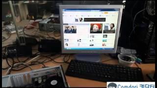 염창동컴퓨터수리-마곡동에 ssd 교체 업그레이드후 컴퓨…