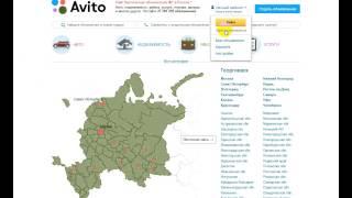 Как зарегистрироваться на авито и подать объявление(http://rabota-onlain-vip-territoria.blogspot.ru/p/blog-page_84.html., 2014-12-05T18:19:32.000Z)