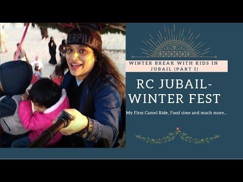 Royal Commission of Jubail - Winter Fest | vlog3 | PART 1