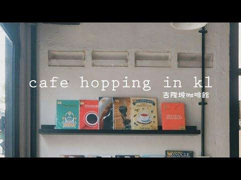 cafe hopping in Kuala Lumpur 吉隆坡咖啡館 ☕