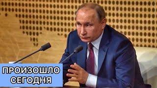 Путин про САМЫЕ ТЯЖЁЛЫЕ СОБЫТИЯ в СВОЕЙ жизни! #Shorts