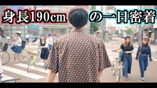 身長190cmの一日が不便すぎる 高身長あるある