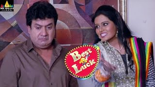 Best of Luck Hyderabadi Hindi Movie Latest Trailer 2016 | Gullu Dada | Sri Balaji Video