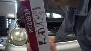 【エンジン音が静かになる!】PITWORK NC81オイルシーリング剤を試してみた! thumbnail