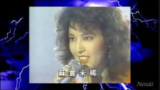 麻倉未稀 ヒーロー 麻倉未稀 検索動画 3