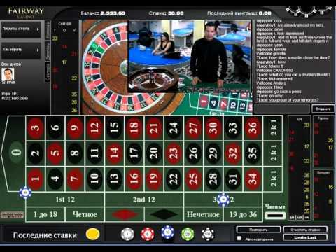 Учим Обыгрывать казино-рулетку!Видео-урок№1 от ПРОФИ!