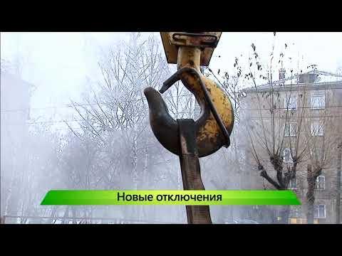 Отопление будут отключать до самых морозов  Новости Кирова 12 11 2019