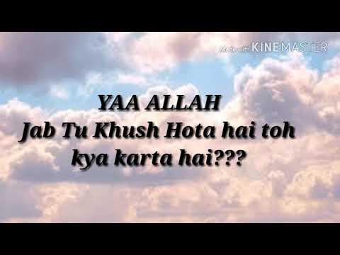 Beti Allah ki khushi Beautiful Whatsapp Status, Download or