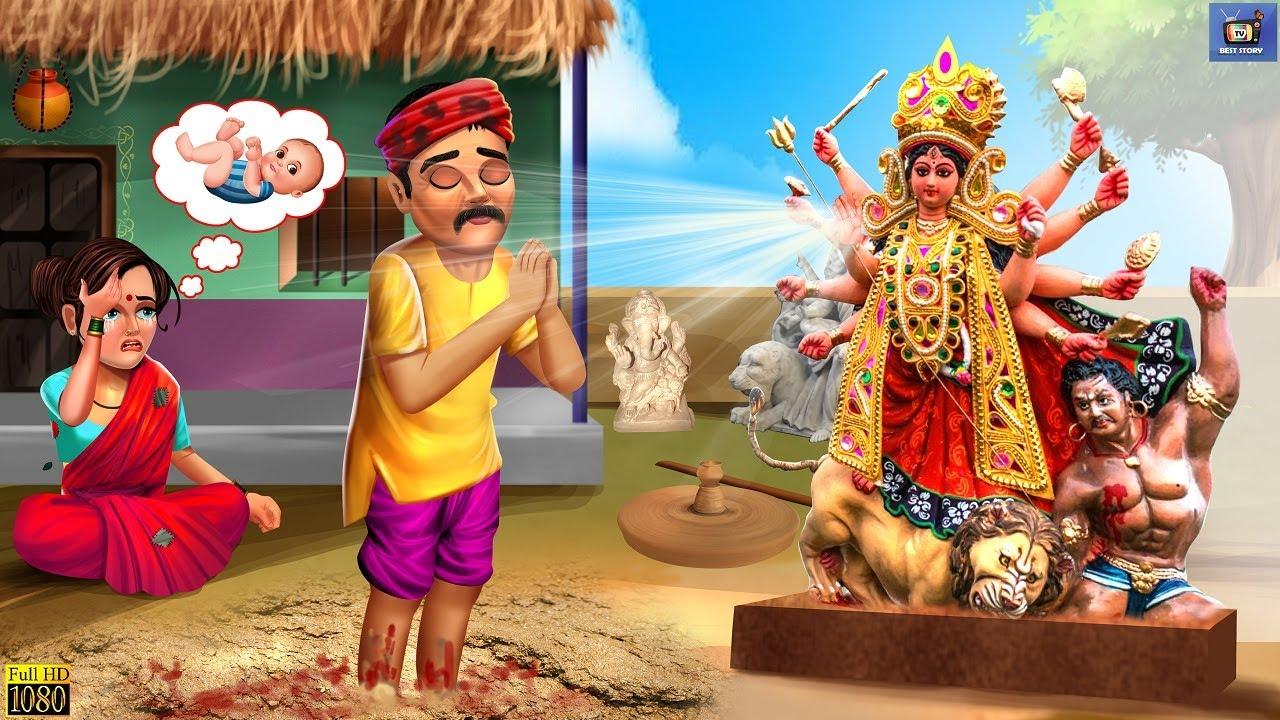 दुर्गा भक्त कुम्हार | Garib ki Navratri | Hindi Kahani | Stories in Hindi | Moral Stories | Kahaniya