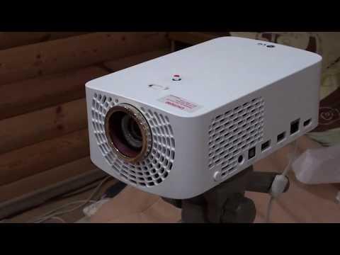 Обзор проектора LG HF60LSR