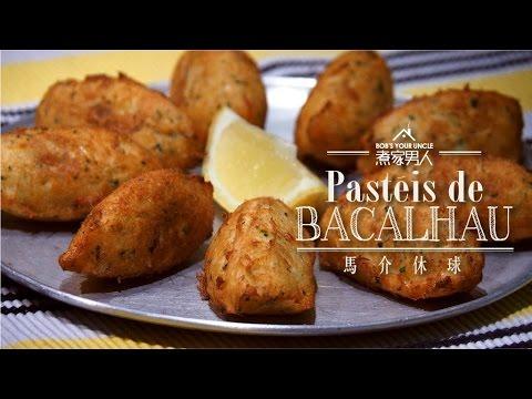 馬介休球 - 澳門印象 Pasteis de Bacalhau - Macao