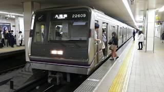 大阪市営地下鉄谷町線22系22609F@東梅田駅