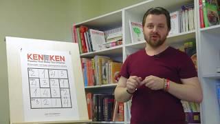 KenKen. Японская система тренировки мозга