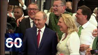 Водка по 205 рублей и что Путин пожелал Кнайсль на свадьбе