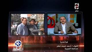 محافظ الغربية يوقف مساعد رئيس حي أول بسبب سوء حالة الشوارع.. فيديو