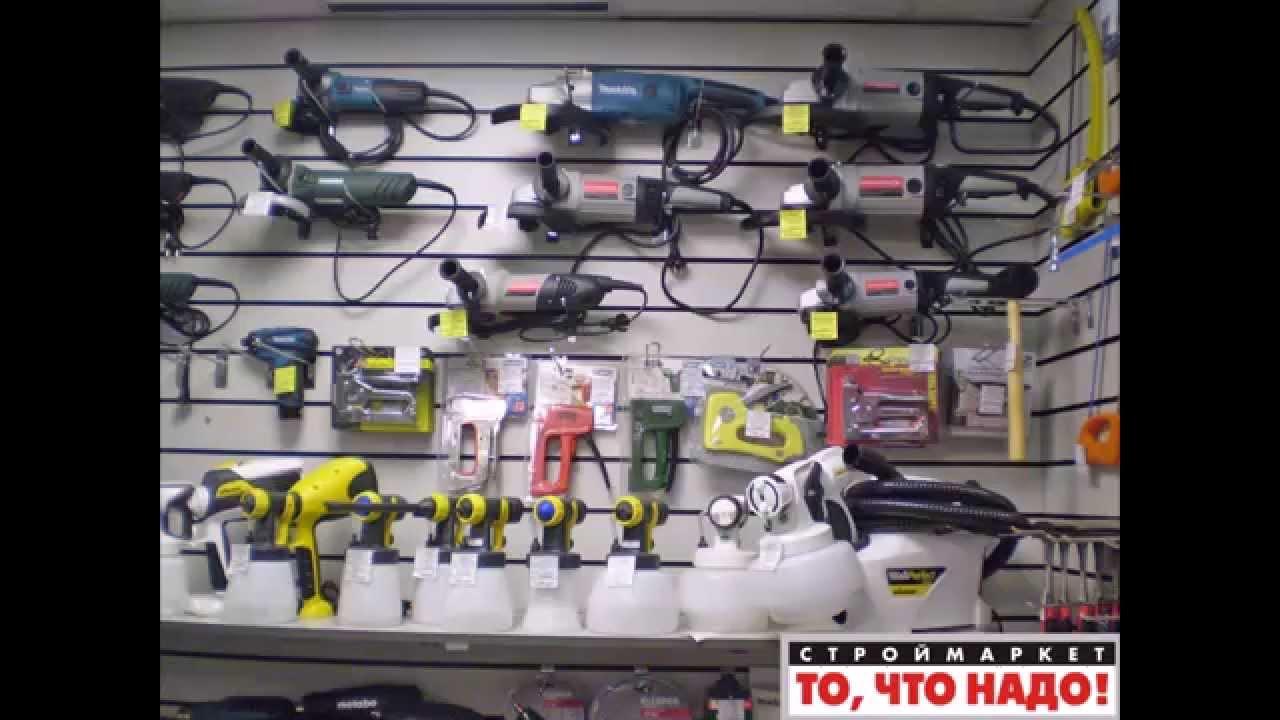 Инструменты купить москва - YouTube