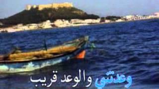 Arabic Karaoke YA LEIL Warda