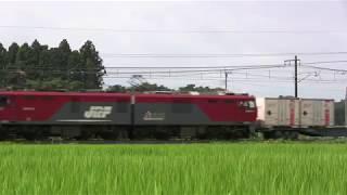 2018-07-26 3054列車 EH500-43牽引