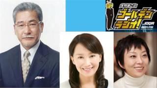 歌手でタレントのアグネス・チャンさんが、日本ユニセフ協会大使になっ...