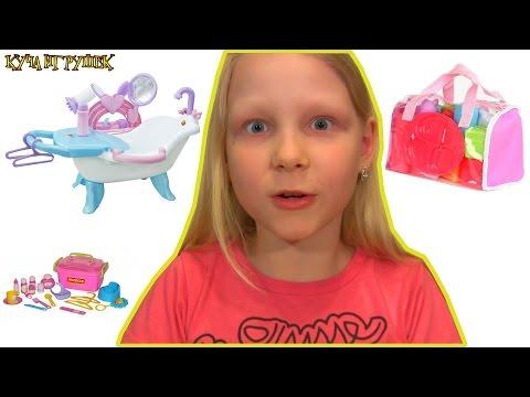 Набор аксессуаров для куклы Барби распаковка