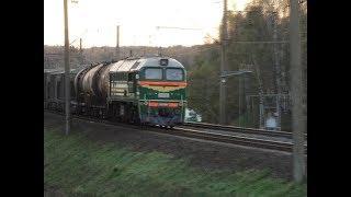 Белорус темір жолы - Belorussian Railways