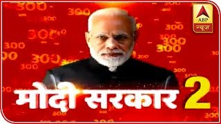 Modi Meets Mother, Seeks Blessings | ABP News