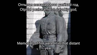 [Russia] In the Village of Kryukovo [English Translation]