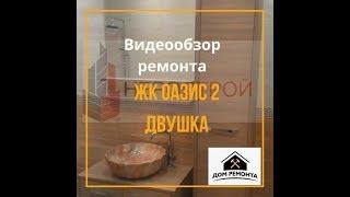 LCD Voha 7, 2 chi, 65 m2 Kul Gali 2,.