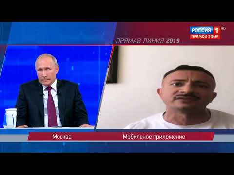 Путин о законе оскорбления власти | Прямая линия 2019 Роберто Панчвидзе | MDK