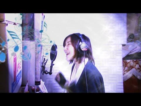 Denki-gai No Honya-san デンキ街の本屋さん OP [Kajirikake No Ringo]齧りかけの林檎 Cover