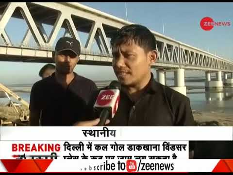 Bogibeel Rail-Road Bridge to open tomorrow