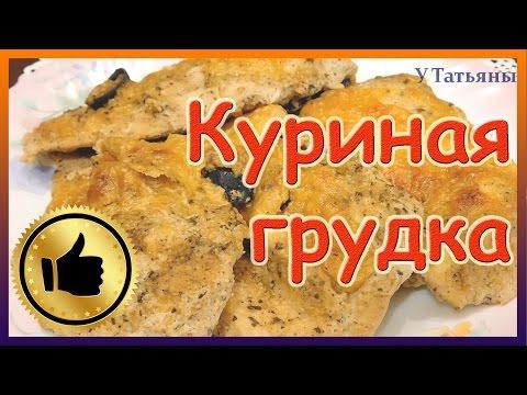 Галантин из курицы - рецепт с фото