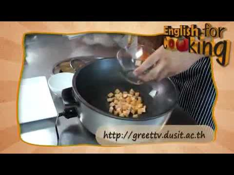 English for Cooking: ข้าวผัดน้ำพริกเผาไส้กรอก