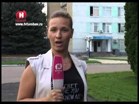 видео: С 1 сентября вступают в силу изменения в ПДД /НВ - Тамбов/