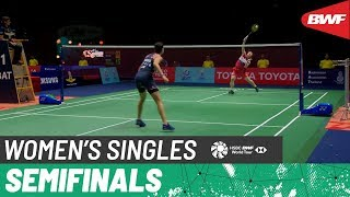 SF | WS | AN Se Young (KOR) [3] vs. Aya OHORI (JPN) | BWF 2020