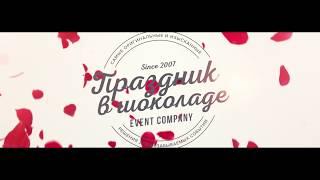 Когда на свадьбе отдыхают все! Свадьба в Луганске 2017 год
