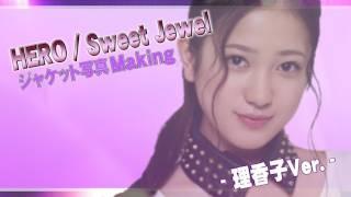 http://www.visionfactory.jp/artist/fairies/ フェアリーズの2ndシングル「HERO / Sweet Jewel」が12月21日に発売決定!! ジャケット写真撮影のメイキング映像(全8本)を ...