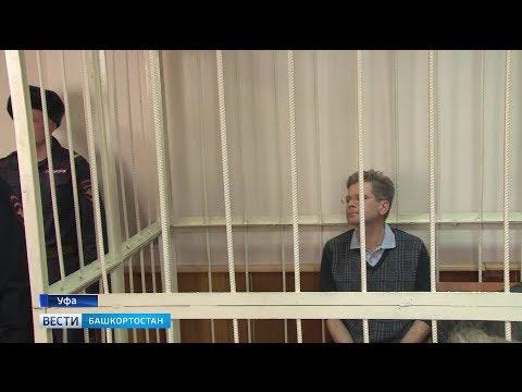 За что арестовали бывшего вице-премьера Правительства РБ: подробности в репортаже «Вестей»
