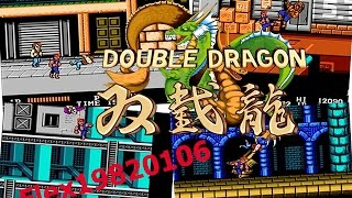 Double Dragon - NES: Double Dragon (rus) longplay [5] - User video